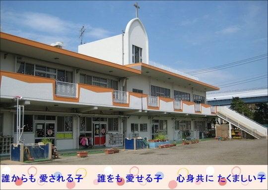 横浜 市 保育園 緊急 事態 宣言